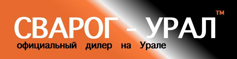 "Интернет-магазин ""Сварог-Урал"""